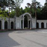Парк им. Челюскинцев